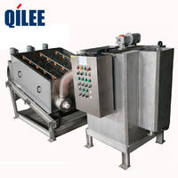 QLD303用于白酒行业水处理的自动叠螺污泥压滤机