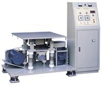 低频振動試驗台 振動試驗機GX-MZ-200
