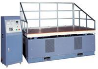 大型振动台 大型振动台GX-MX-600