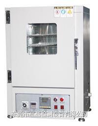 精密烤箱 GX-3020 系列