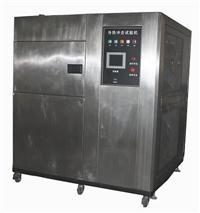 可程式冷热沖擊試驗機 GX-3000-CH