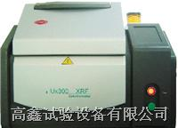 X熒光光譜儀 X熒光光譜儀GX-300A