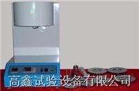塑胶熔融指数测定机 GX-8036