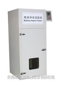 汽车动力电池沖擊試驗機 GX-5066