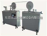 拉力测试仪 GX-8001