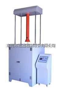 电池重物沖擊試驗機 GX-5066