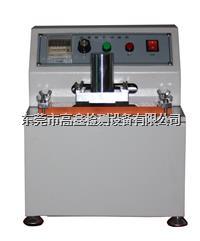 油墨脱色试验机 GX-6021-B