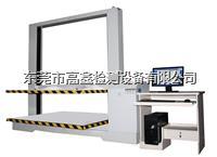 纸箱抗压强度试验机 GX-6010-L