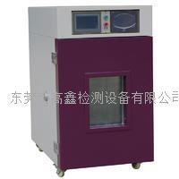 电池热冲击试验箱 GX-3020