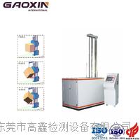 动力电池跌落試驗機 GX-6050-A