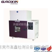电池热沖擊試驗機 GX-3020