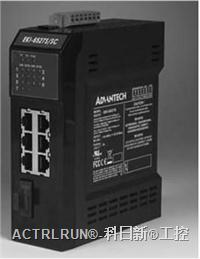 EKI系列-研华网管型工业以太网交换机