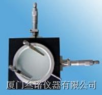 精密测量平台 SN-SGM1