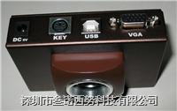 VGA131-USB工业高清摄像机 VGA131-USB