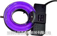 紫色光环形荧光灯 SXD-8W-84Z