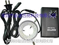 96颗超高亮LED光源 SN3-96