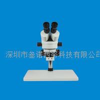 体视显微镜 SZM7045-B3
