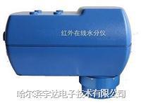 近紅外水分測定儀|石油在线水分测定仪 hyd-8b