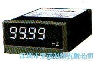 频率表(FP-40系列)