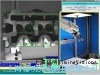 机器人 机器及视觉