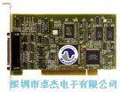 S515 POS Monitor card