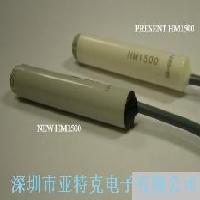 HM1500和HM1520湿度传感器