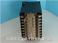 AT29-3V三路电压变送器