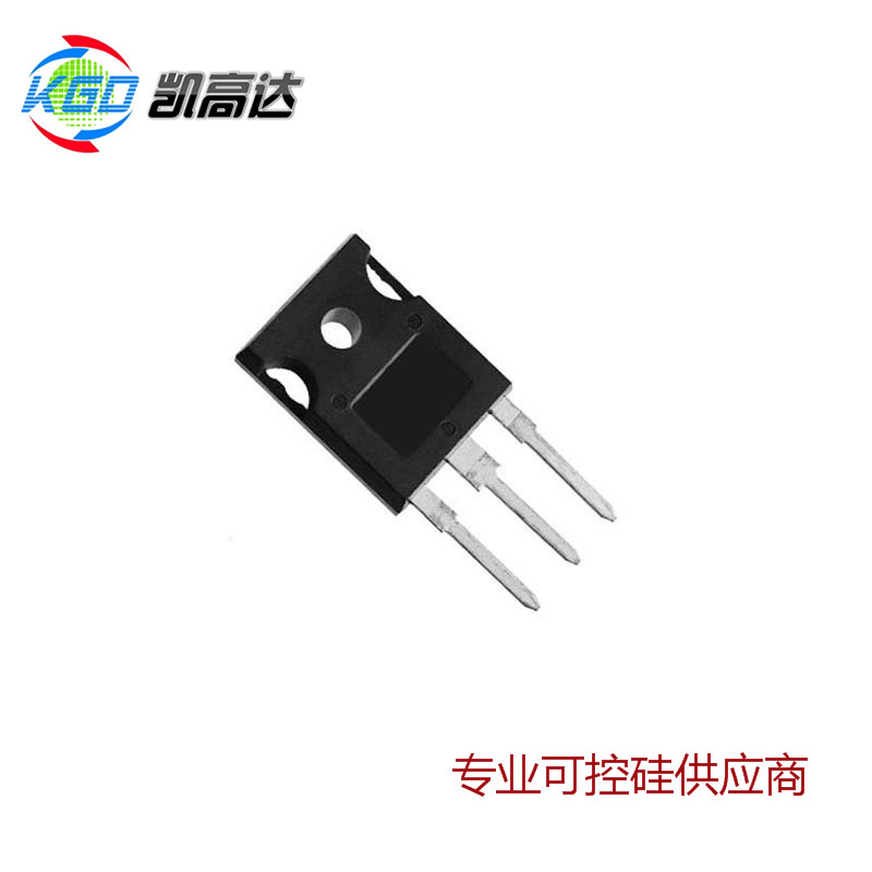GS45-1600 高压单向可控硅