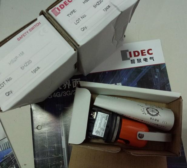 IDEC和泉电气