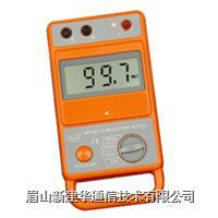 数字式绝缘电阻表 DMG2671