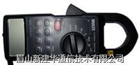 漏电流钳形表 MCM-400(500)