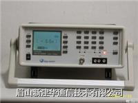 电平振荡器 SY5070