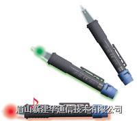 感应式验电笔