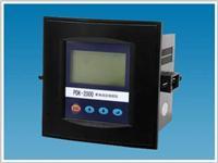 PDK-2000嵌入式配电综合测控仪 PDK-2000