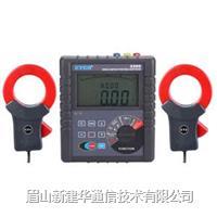 ETCR3200双钳多功能接地电阻测试仪 ETCR3200