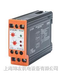 单相电压繼電器