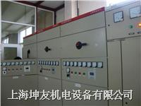 有源与无源混合濾波成套裝置