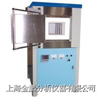 箱式电阻炉 1700℃系列  SX3- 1700℃系列箱式电阻炉