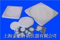聚丙烯(PT)微孔滤膜 全部规格