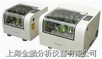 超凡型小容量恒温高速培养振荡器 SPH-100D/200D