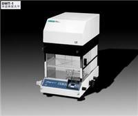 DWT-1型单盘机械天平(微量天平) DWT1型单盘微量天平