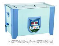 超声波清洗器 SB25-12DT/SB25-120DTN