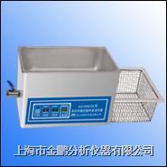 台式高功率数控超声波清洗器 KQ系列