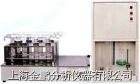 KDN-04B型凯氏定氮仪(蒸馏器/消化炉) KDN-04B粗蛋白含量测定仪