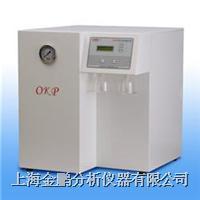 超低有机型超纯水机 OKP型