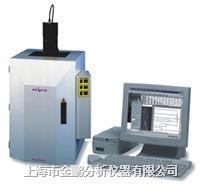 UVI 凝胶成像系统 UVI