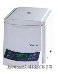 TG16A-WS(1605D)型台式高速离心机 TG16A-WS(1605D)型