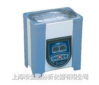 SB-120YDT超声波清洗器 SB-120YDT