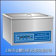 台式高频数控超声波清洗器 KQ系列
