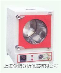ZK-30型真空干燥箱 ZK-30型